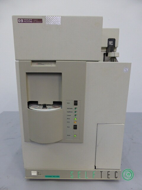 Hewlett Packard SFE Modul Supercritical Fluid Extractor 7680T – Bild 1