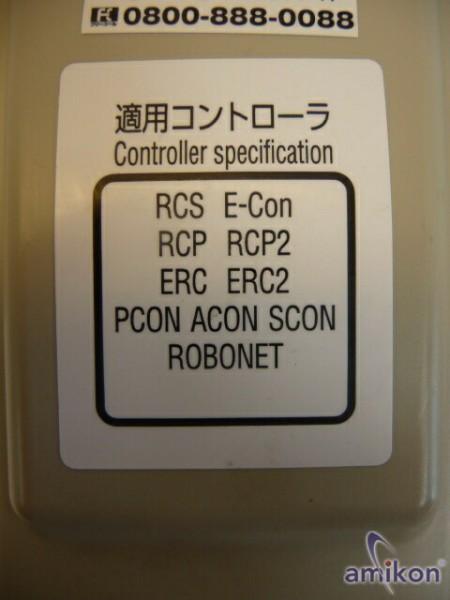 Roboter Controller RCM-TD neu !  Hover