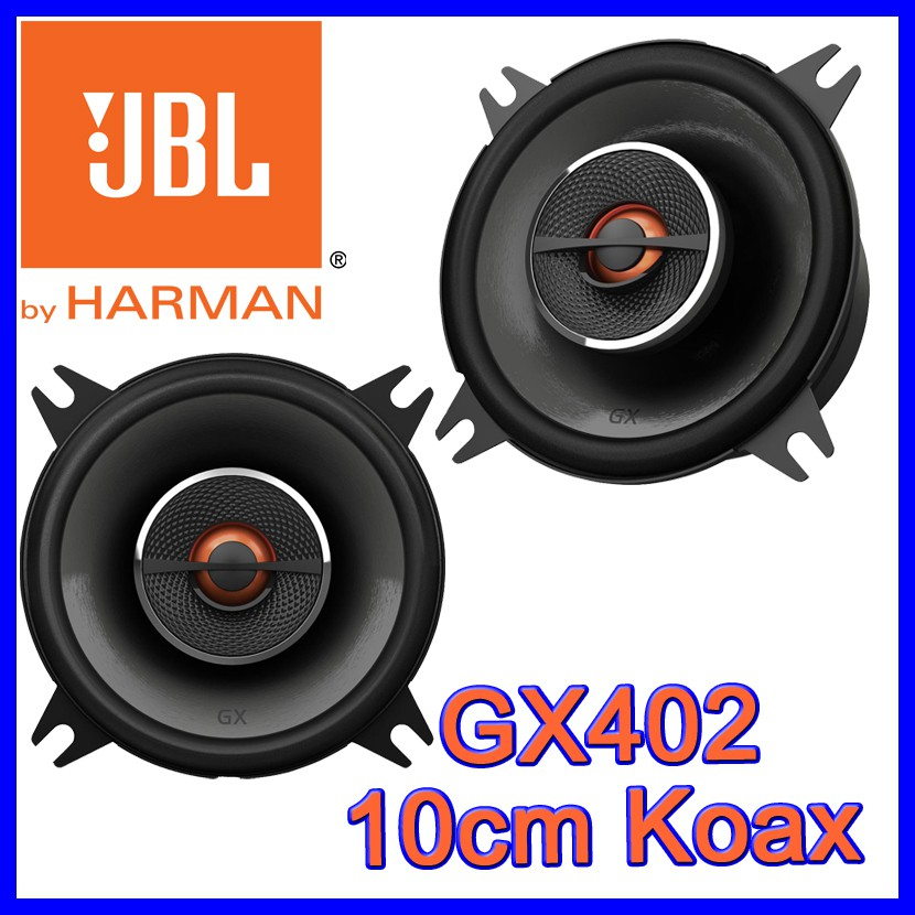 jbl gx402 2 wege 10cm koax lautsprecher. Black Bedroom Furniture Sets. Home Design Ideas