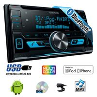 B-Ware K Kenwood DPX-X5000BT - 2DIN Bluetooth USB Autoradio