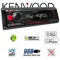 B-Ware K Kenwood KMM-203 - MP3 | USB | iPhone - Android Autoradio