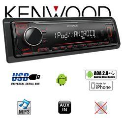 B-Ware Kenwood KMM-204 - MP3 | USB | iPhone - Android Autoradio