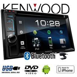 B-Ware Kenwood DDX4018BT - 2DIN Bluetooth   DVD   USB   CD   MP3 Autoradio
