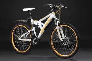 "Mountainbike Fully 26"" Bliss weiss-gelb – Bild 11"
