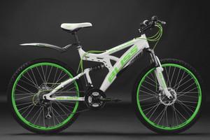 """Mountainbike Fully 26"""" Bliss weiss-grün – Bild 12"""