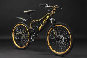 "Mountainbike Fully 24"" Bliss schwarz-gelb – Bild 11"