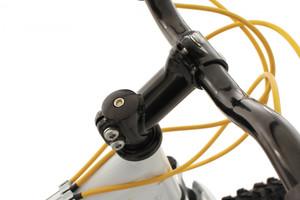 "Mountainbike Fully 24"" Bliss weiss-gelb – Bild 4"