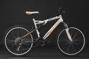 "Mountainbike Fully 26"" Paladin weiss-orange – Bild 10"
