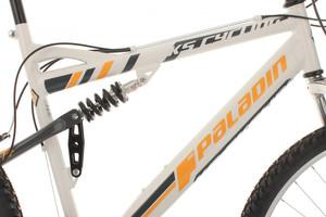 "Mountainbike Fully 26"" Paladin weiss-orange – Bild 4"