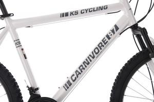 "Mountainbike Hardtail 26"" Carnivore weiss-grau – Bild 4"