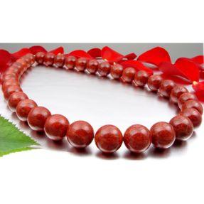 Kette-aus-Koralle-925-Silber-rot