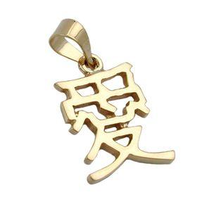 Goldschmuck Anhänger chinesisch Liebe, Hieroglyphe, 375 Gold Gelbgold