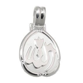 Anhänger-Allah-Schrift-ovale-Platte-925-Silber