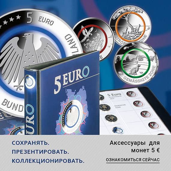 5 EURO-COMMEMORATIVE COINS WITH POLYMER RING