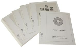 China - Taiwan (Formosa) with postage dues 1948-1998 - Illustrated album pages Year 1970-1975