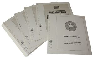 China - Taiwan (Formosa) with postage dues 1948-1998 - Illustrated album pages Year 1995-2000