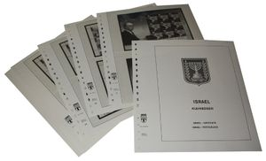 Israel Sheetlets - Illustrated album pages Year 2004-2010