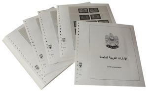 United Arab Emirates - Illustrated album pages Year 1973-1992