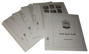 Emirats Arabes Unis - Feuilles pré-imprimées Année 1993-2006