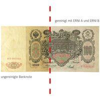 ERNI A - Détachant rouille pour timbres  – Bild 2