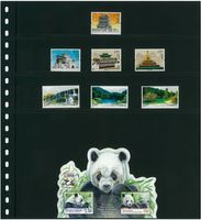 Omnia Stockbook page with 4 strips per page, black – Bild 2