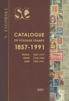 Catalogue of Russian and Soviet Postage Stamps