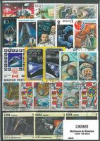 Stamp package: Space & Rockets (100 stamps)