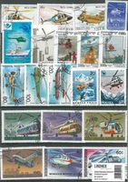 Stamp package: Helicopters (50 stamps)