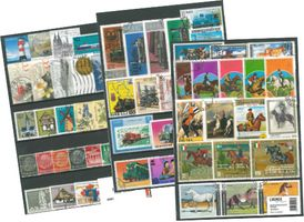 Stamp package: Germany - general (100 Stamps) – Bild 2