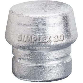 Ersatzkopf Schonhammer Weichmetall hart 40 mm HaWe