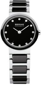 Bering Ceramic Collection 10725-742 Elegante Damenuhr Mit Keramikelementen