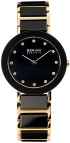 Bering Ceramic Collection 11429-746 Elegante Damenuhr Mit Keramikelementen