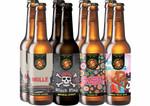 Craft Beer Paket Schoppe Bräu Bier mit 8 Bierflaschen 001