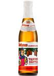 Rothaus Alkoholfrei Tannenzäpfle 0,33 l Mw 001
