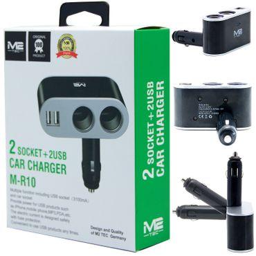 2 Fach Adapter Auto KFZ Verteiler 12V Zigarettenanzünder Doppelstecker 2 USB