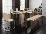 Essgruppe Essbankgruppe Esszimmer Tisch Bank Stühle Eiche massiv geölt natur