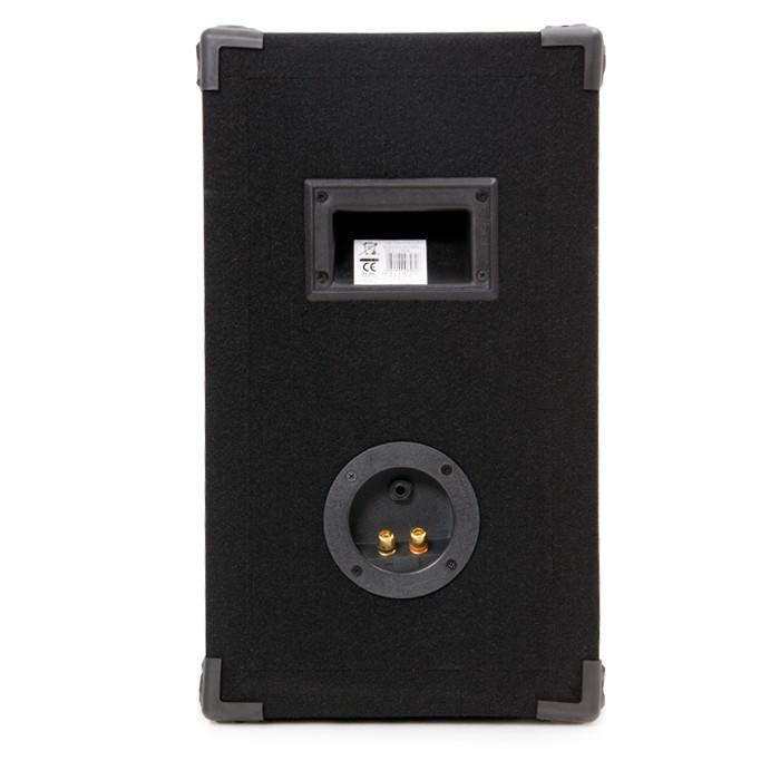 2400W PA Partyanlage Boxen Lautsprecher Endstufe Verstärker Mixer Mischpult DJ-477 – Bild 2