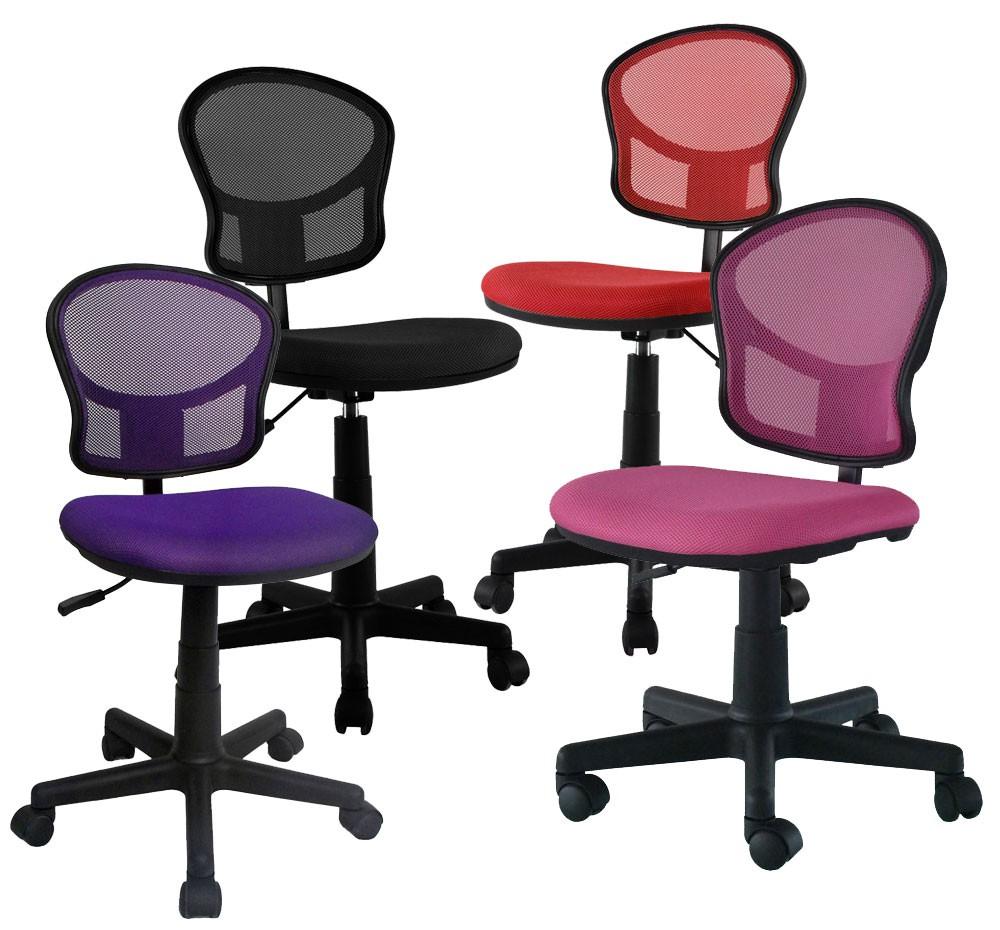 design schreibtischstuhl b ro drehstuhl kinder stuhl. Black Bedroom Furniture Sets. Home Design Ideas