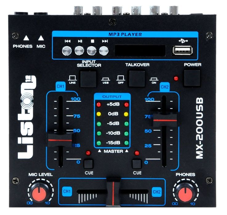 4-Channel DJ Mixer USB/MP3 Crossfading Talkover MX-200USB includes microphone – Bild 2