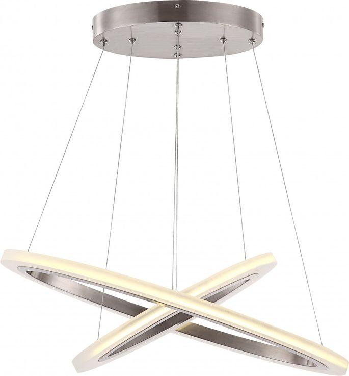 Elegante LED Hängeleuchte in nickel matt UMBRIA – Bild 1