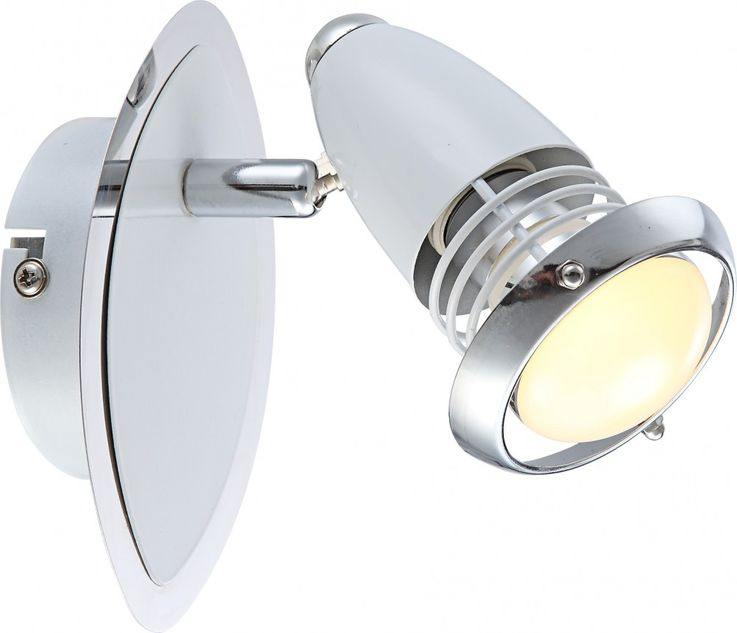 4W LED spotlight spot Wall lamp light sleeping rooms kitchen Globo 54381-1 – Bild 1