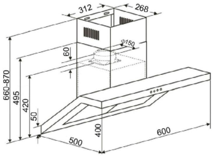 Head free vertical hood wall hood hood Bomann you 659 – Bild 2