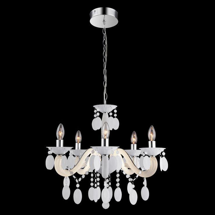 18 watt LED chandelier ceiling chandelier hanging lamp pendant lamp Globo 63132-5 – Bild 8
