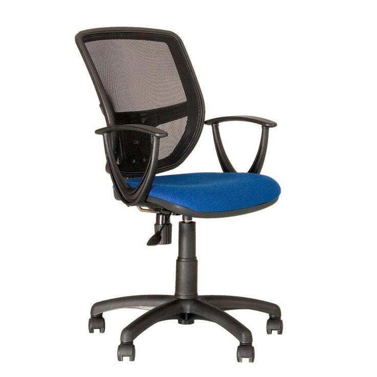 Rotary chaise bureau bureau chef chaise ergonomique gaz lift Nowy Styl bleu GTP – Bild 1