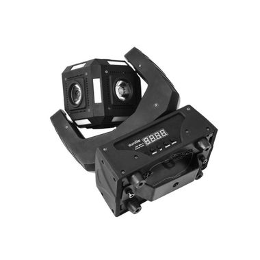 EUROLITE LED MFX-3 Action Cube – Bild 3