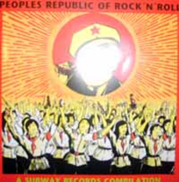 Sampler- Peoples Repulic of Rock n Roll- CD