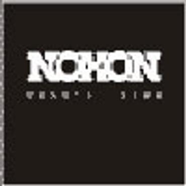 NOXON - That` s Life (10 Inch)