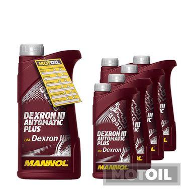 MANNOL Dexron III Automatic Plus Getriebeöl – Bild 6