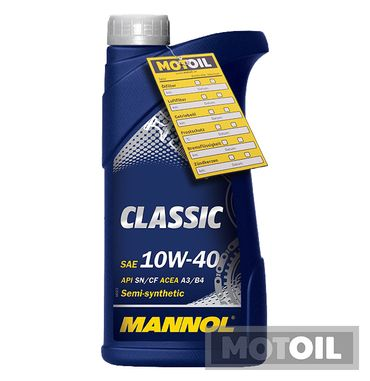 MANNOL Classic 10W-40 – Bild 1