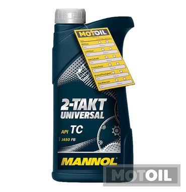MANNOL 2-Takt Universal